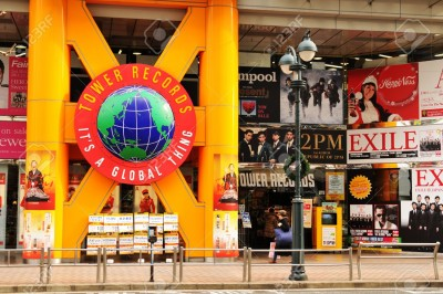 13022359-Tokyo-Japan-2-January-2012-Entrance-to-Tower-Records-major-retail-music-chain-in-Shibuya-district-of-Stock-Photo